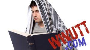 is hebrew roots biblical